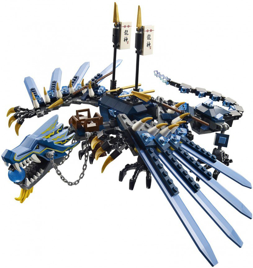 LEGO 2521 Ninjago: Lightning Dragon Battle