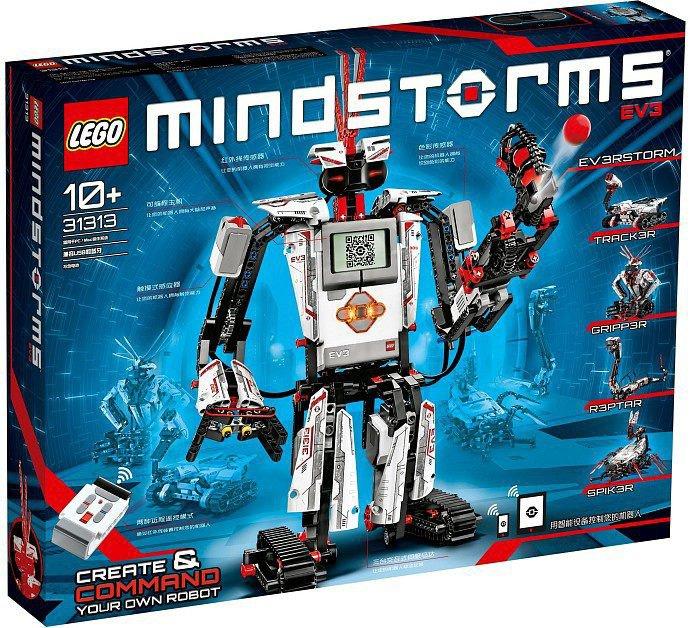 LEGO Mindstorms - Mindstorms 31313