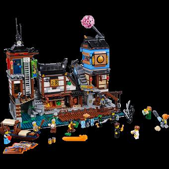 LEGO 70657 Ninjago: NINJAGO®  haven